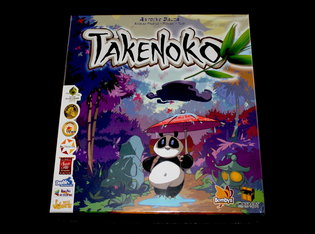 NIEUW: Takenoko