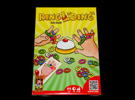 2dehands: Ring L ding