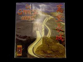 2dehands: De Chinese Muur