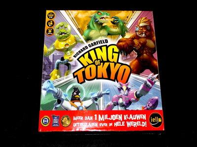 King of Tokyo 2016